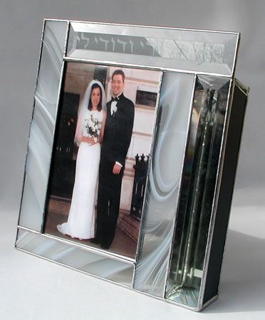 Pin By Jewish Gift Place On Jewish Wedding Gifts Pinterest