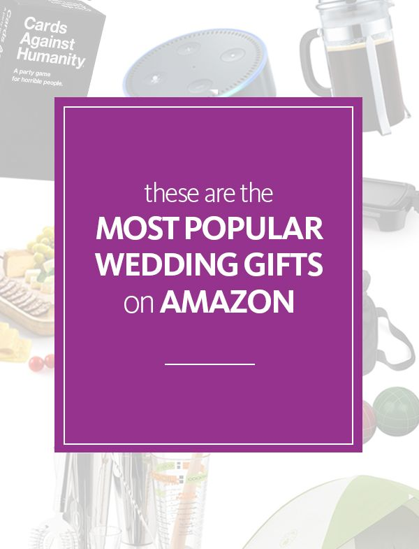 Kohls Wedding Registry.These Are The Most Popular Wedding Gifts On Amazon Kohl S