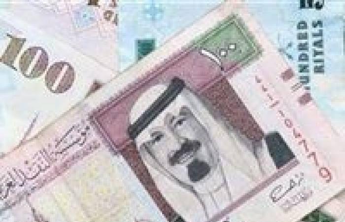 الريال السعودي يواصل مسلسل الصعود في ختام تعاملاته بالبنوك ارتفع سعر صرف الريال السعودي بقيمة 10 قروش في البنوك خلال ختام تعاملات Money Person Us Dollars