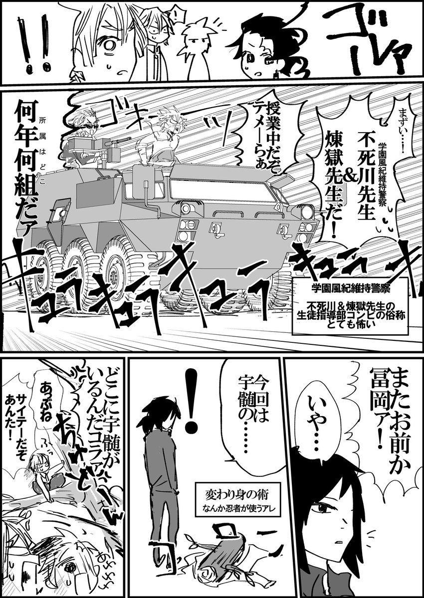 もぞ太 mozonagi12 さんの漫画 59作目 ツイコミ 仮 面白い漫画 漫画 マンガ 面白い