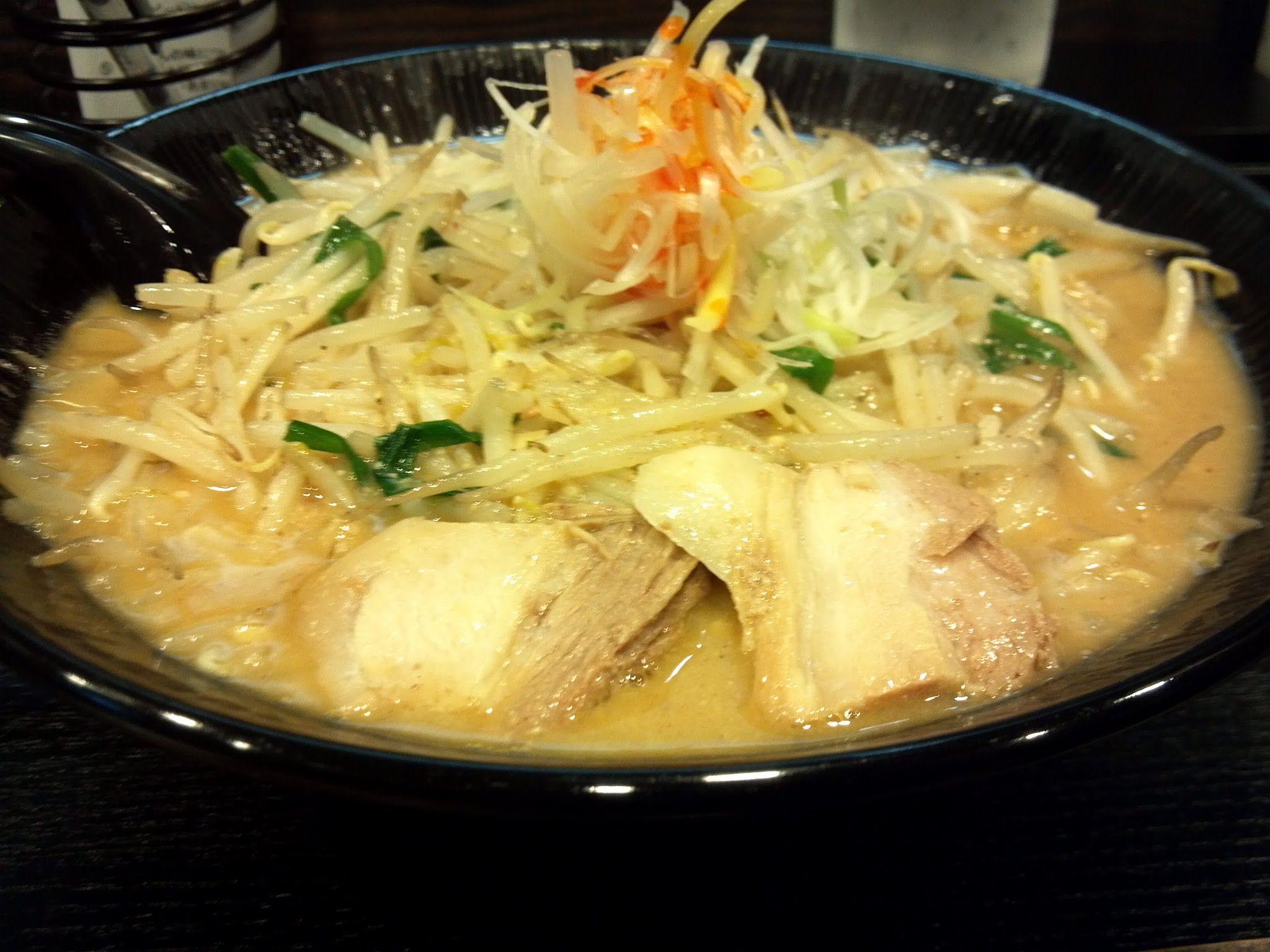 Miso Ramen(Miso soup and Noodle)