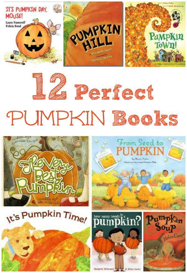 Wonderful pumpkin books for kids!  Great stories to use for science, math, gardening & Fall activities.
