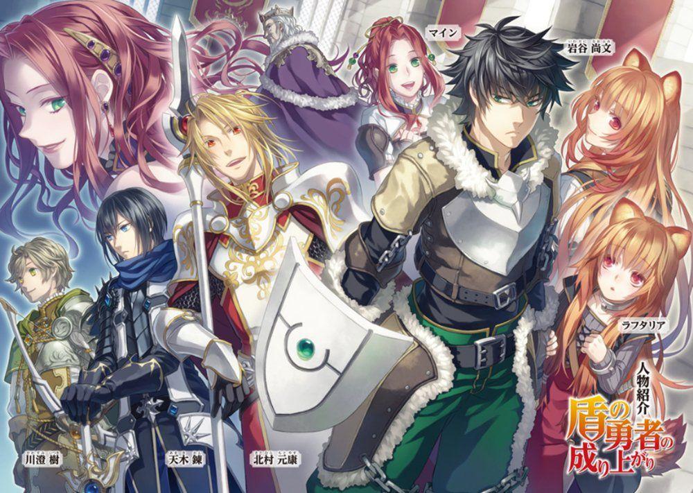 Tate no Yuusha no Nariagari O melhor anime de 2019? em