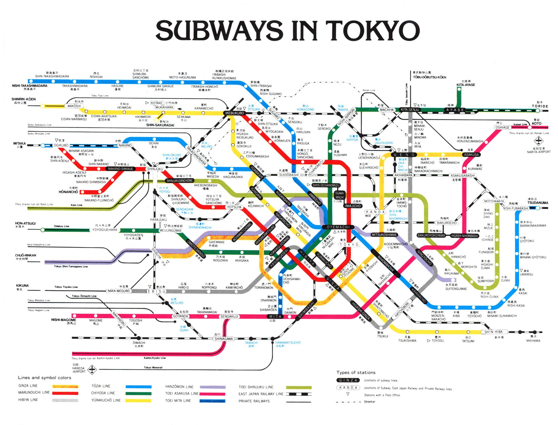 Tokyo Subway Map Tokyo Mappery Maps Pinterest Subway Map - Japan underground map