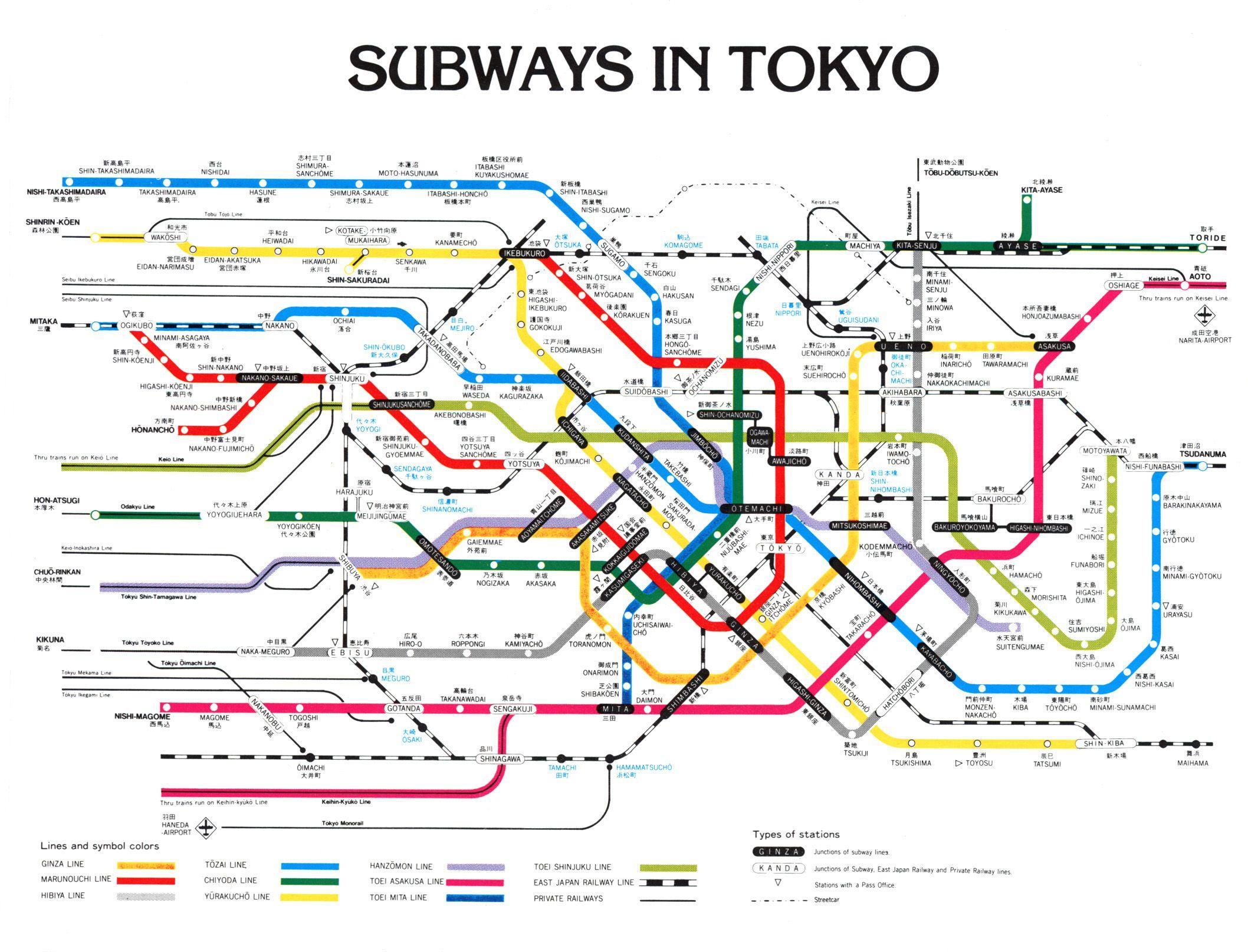 Tokyo Subway Maps.Tokyo Subway Map Tokyo Mappery Tokyo Subway Subway Map Train Map