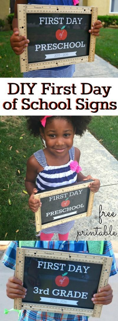 DIY First Day of School Signs Ruler Craft - Pre-K up to Grade 12 ...