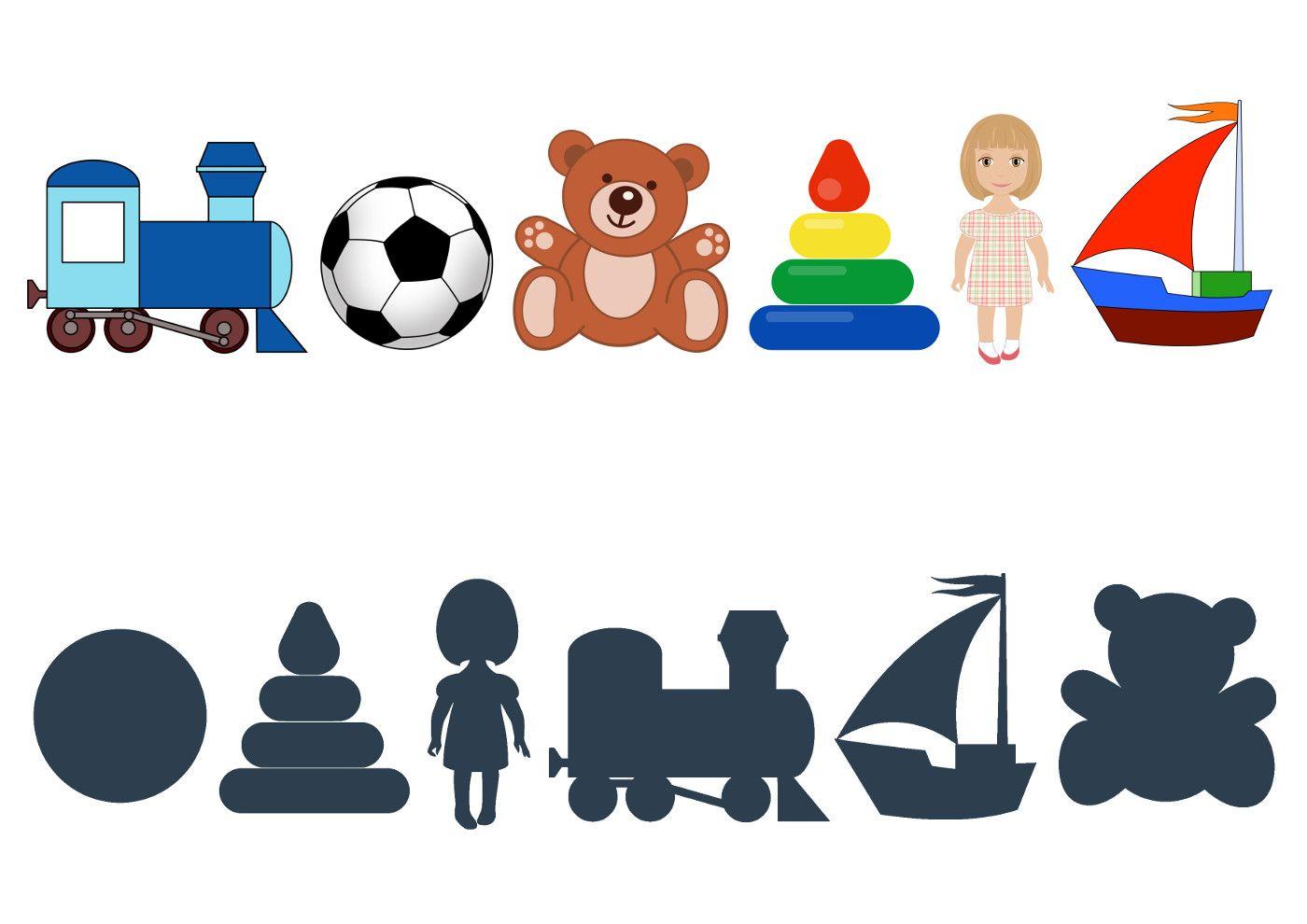 Найди тень от игрушки, игра | игрушки | Тени, Детский сад ...