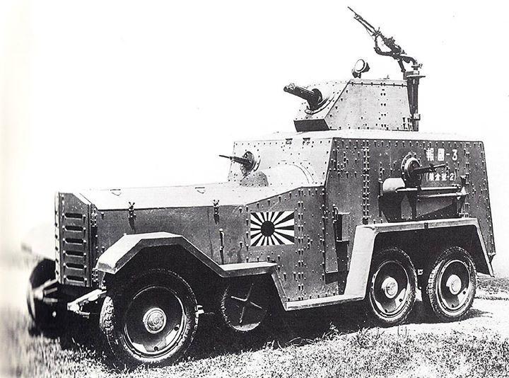 type 93 armoured car 2 weltkrieg pazifik war. Black Bedroom Furniture Sets. Home Design Ideas