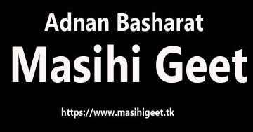 Adnan Basharat Masihi Geet Free Download Mp3 Listen Online Or Free Download Mp3 For Prayers And Praise And Worsh Praise And Worship Gospel Song Christian Songs