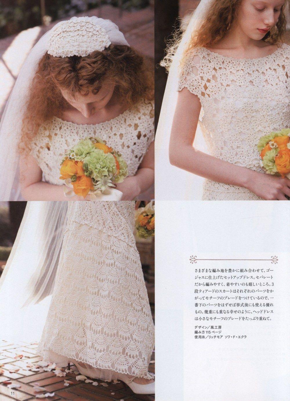 Работа девушка модель для свадебных платьев девушка на работе не отвечает взаимностью