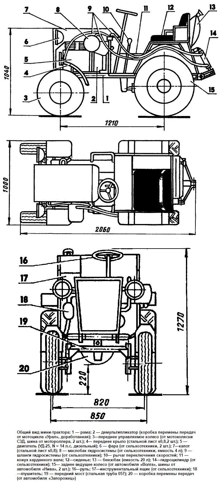 Трактор своими руками в домашних условиях фото и чертежи фото 102