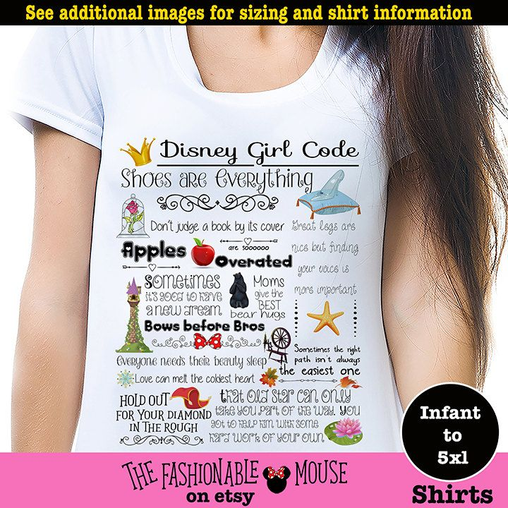 Disney Princess Tee, Disney Princess Girl Code Shirt, Disney Princess Shirt by TheFashionableMouse on Etsy