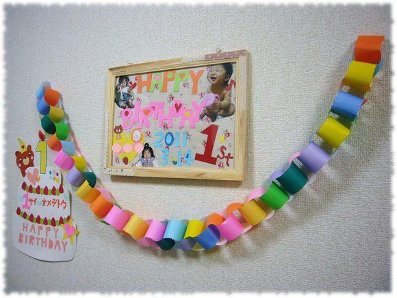 ハート 折り紙 お誕生日 折り紙 : pinterest.com