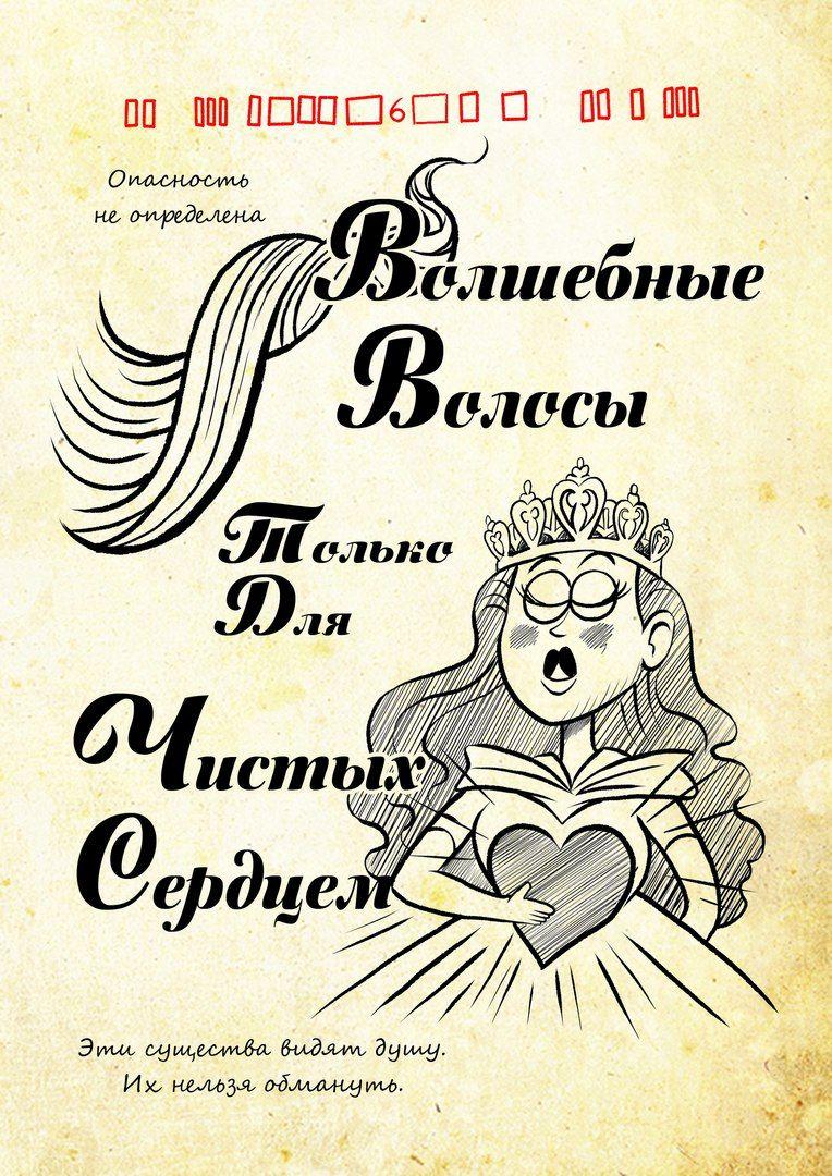 Photo of Страницы 1 дневника
