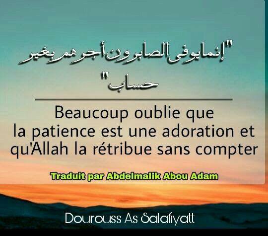 Connu Épinglé par Zohara Babek sur islam dou3a et citation | Pinterest  EI98