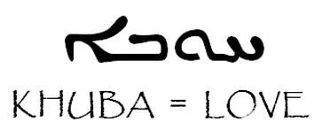 Aramaic word for love