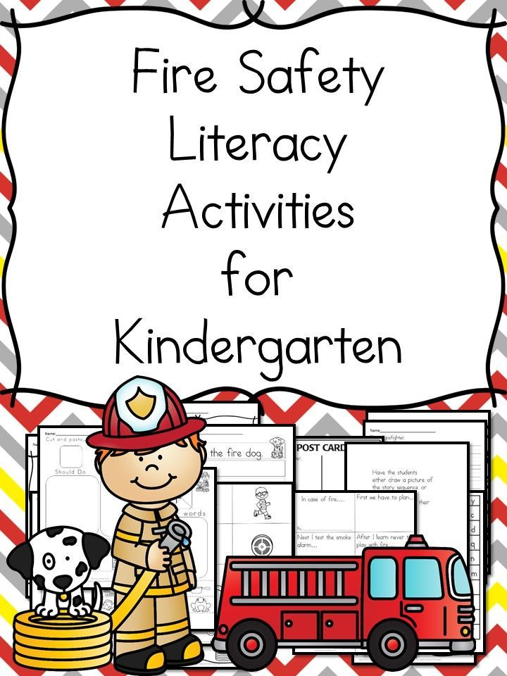 Kindergarten Fire Safety Literacy Worksheets Literacy Worksheets
