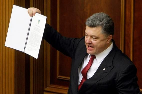 Ukraine ratifies EU deal, offers temporary, limited self-rule to Russian-backed separatists: http://reut.rs/1qbIiTy pic.twitter.com/Nslcx1KSvn