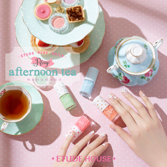Etude House afternoon tea Nails