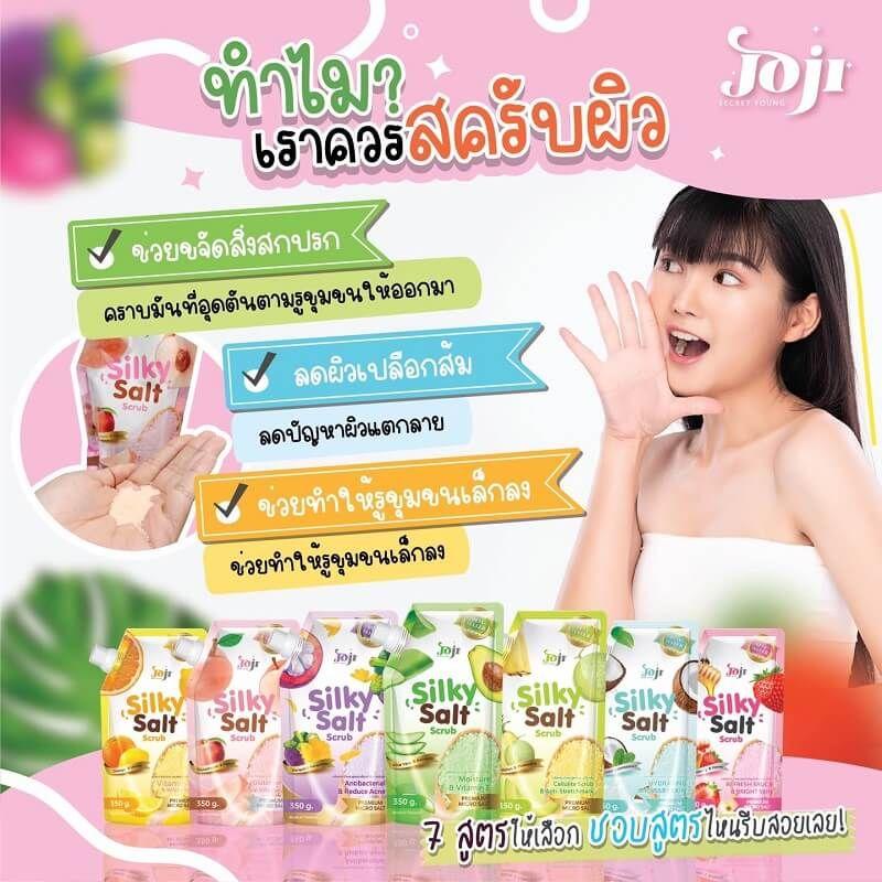 CHAME Collagen Tripeptide Plus Berry Lutein - Thailand