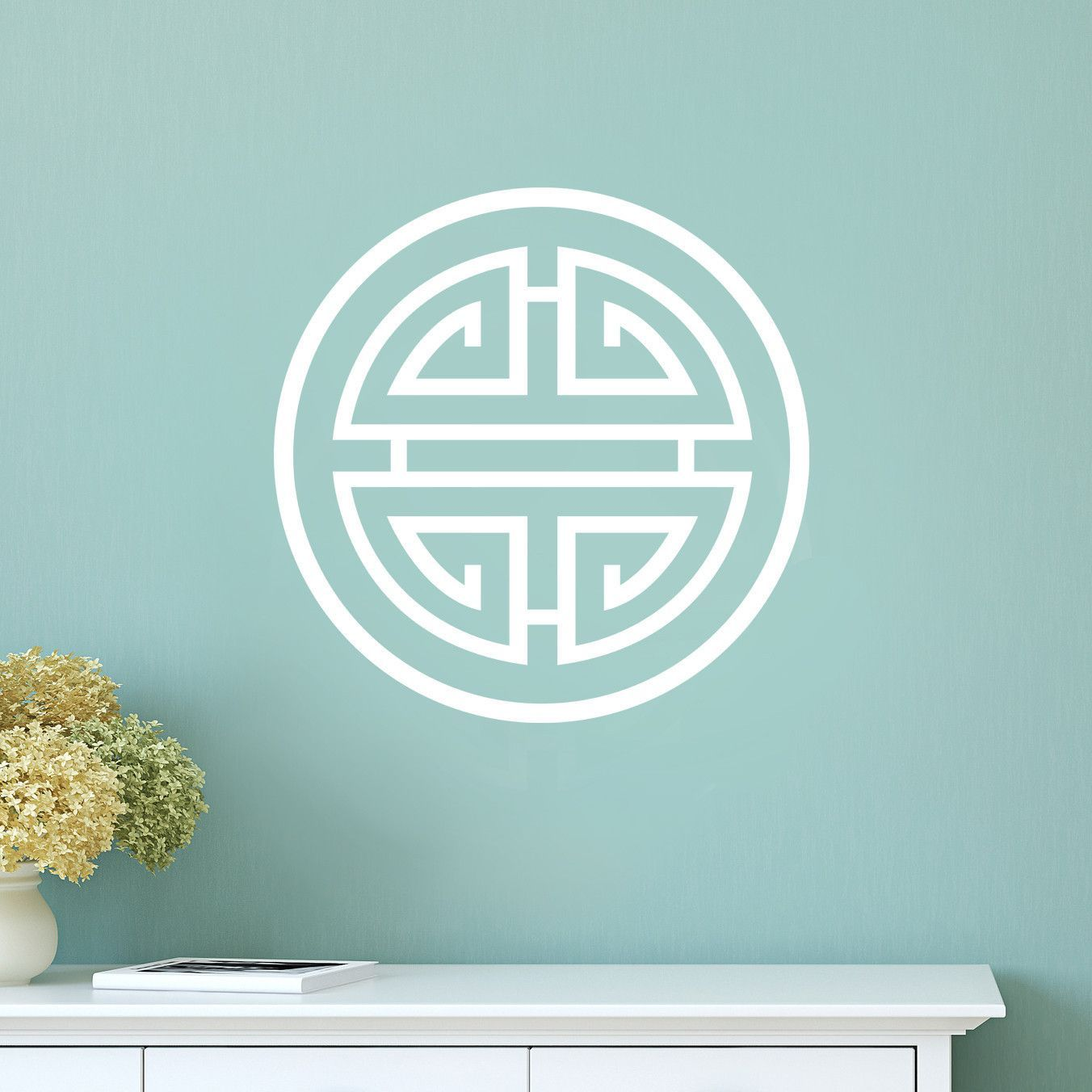 Chinese wealth prosperity luck wealth money quotes and wealth buy chinese wealth prosperity luck symbol quote wall decal from dana decals buycottarizona Images