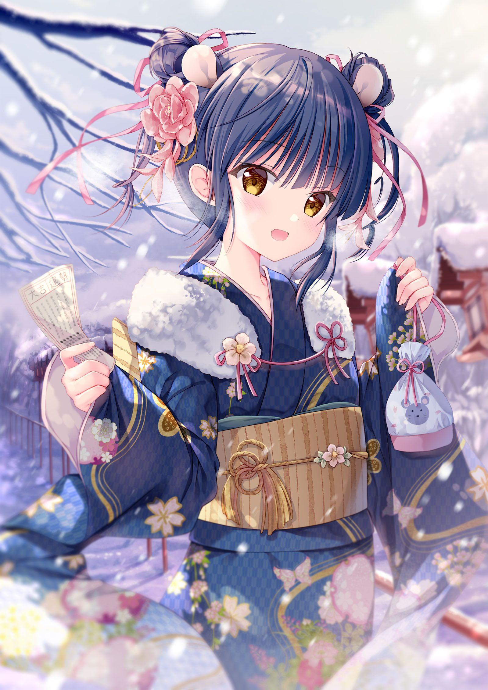 17 明けましておめでとうございます in 2020 Anime, Anime kimono, Anime japan