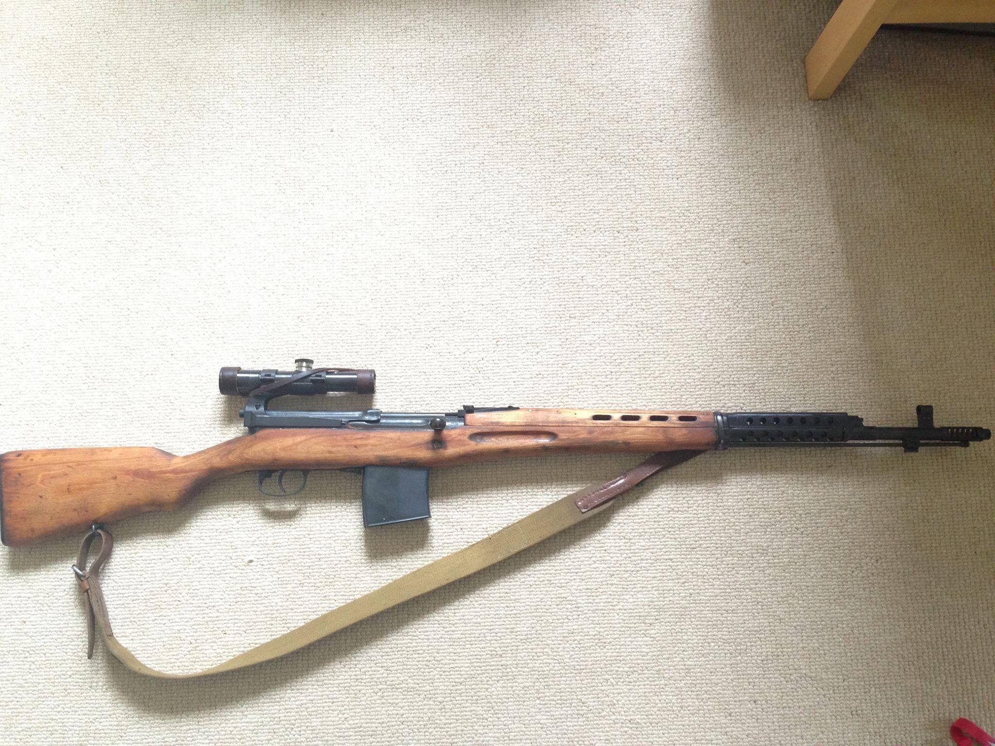 SVT40 Sniper rifle.