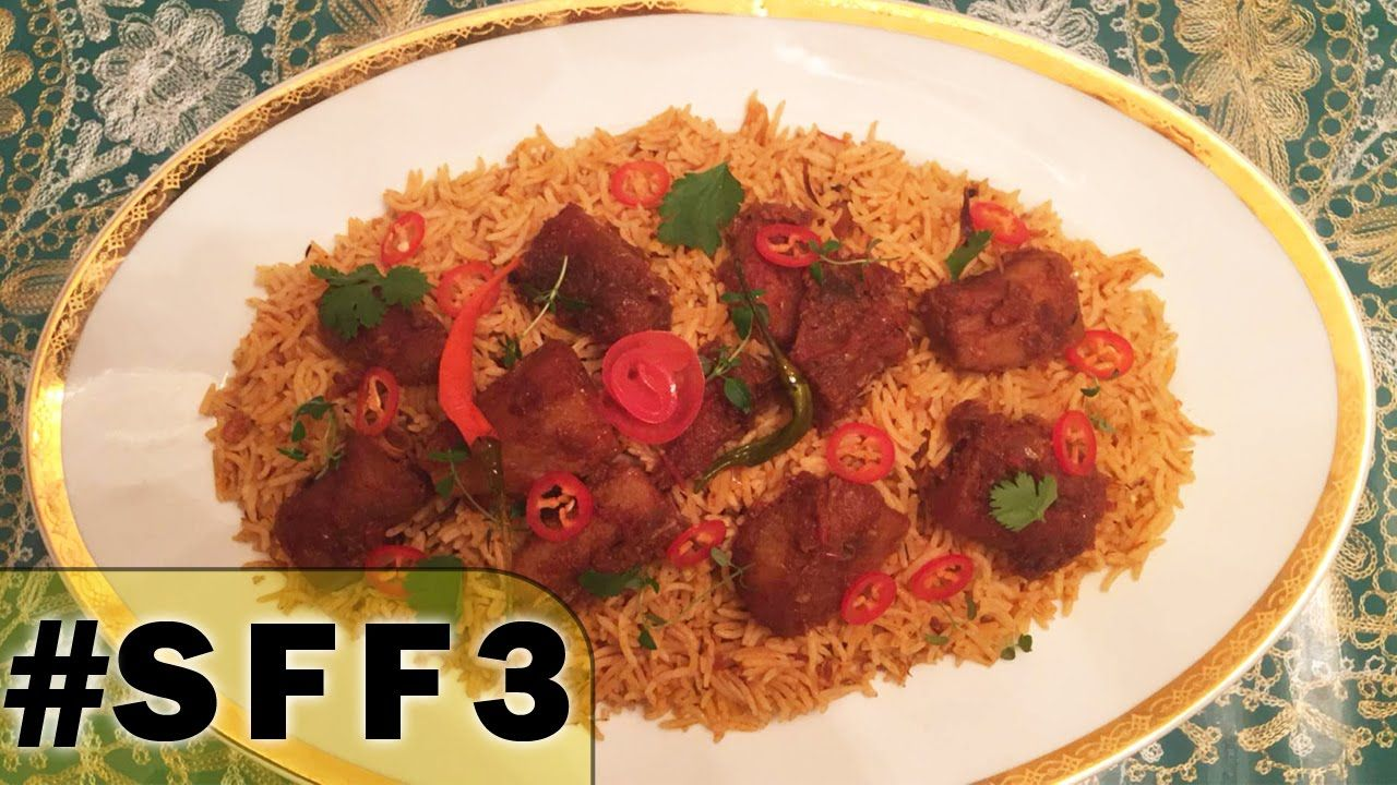 Snap Food Festival3 رز ولخم Sff3 Food Islamic World