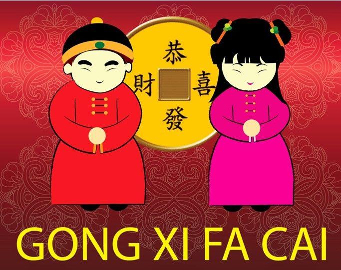 Gong Xi Fa Cai 2017 Jpg 683 541 Tahun Baru Imlek Dekorasi