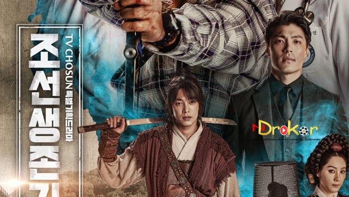 Drama Korea Joseon Survival Subtitle Indonesia Ndrakor