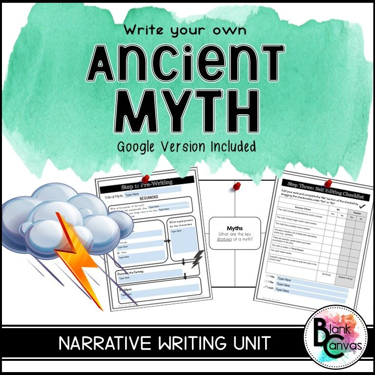 Ancient myths writing unit includes distance learning