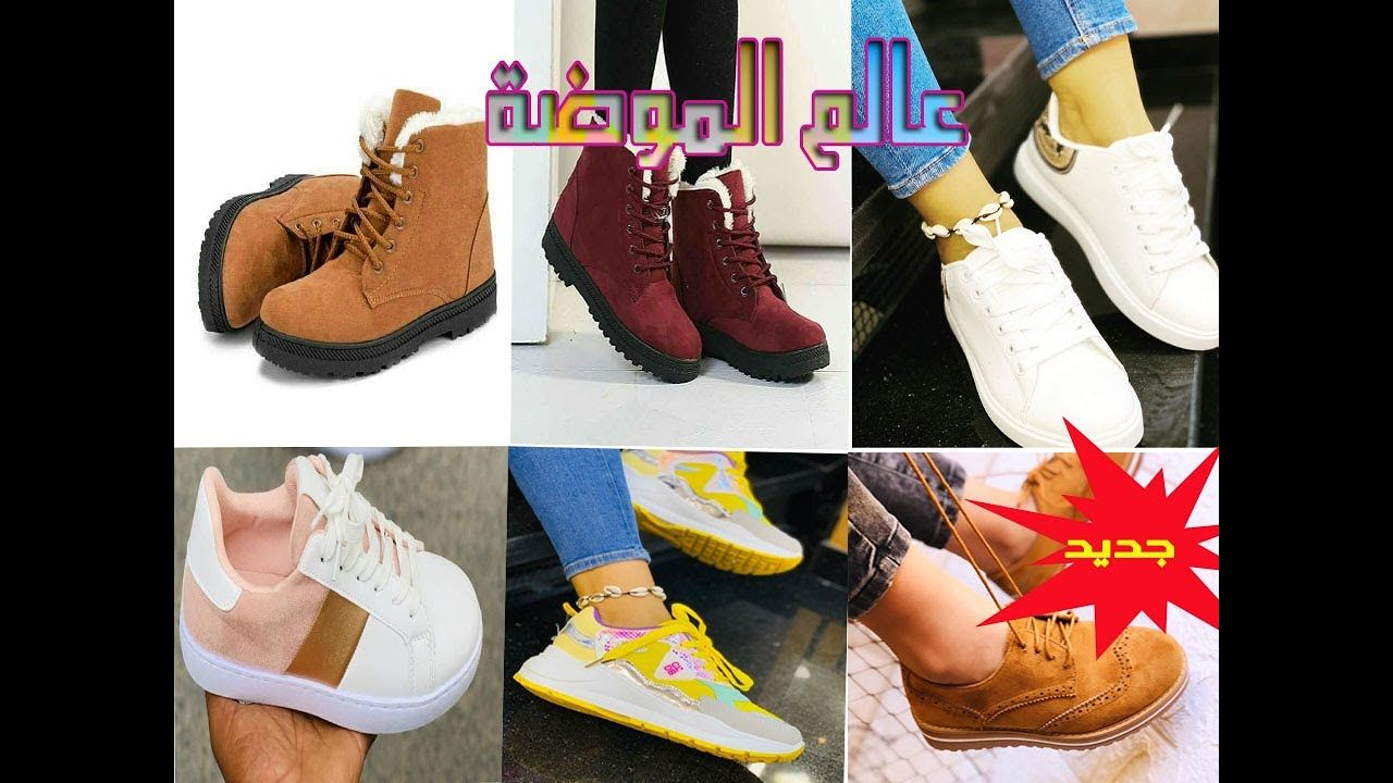 احدية رياضية موضة احذية شتوية للبنات روعة 2021 بوطات بنات للخريف و الشتاء Timberland Boots Boots Fashion