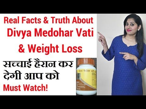 1 kg in 1 day easy weight loss home remedies 1 kg in 1 day easy weight loss home remedies in hindi ccuart Gallery