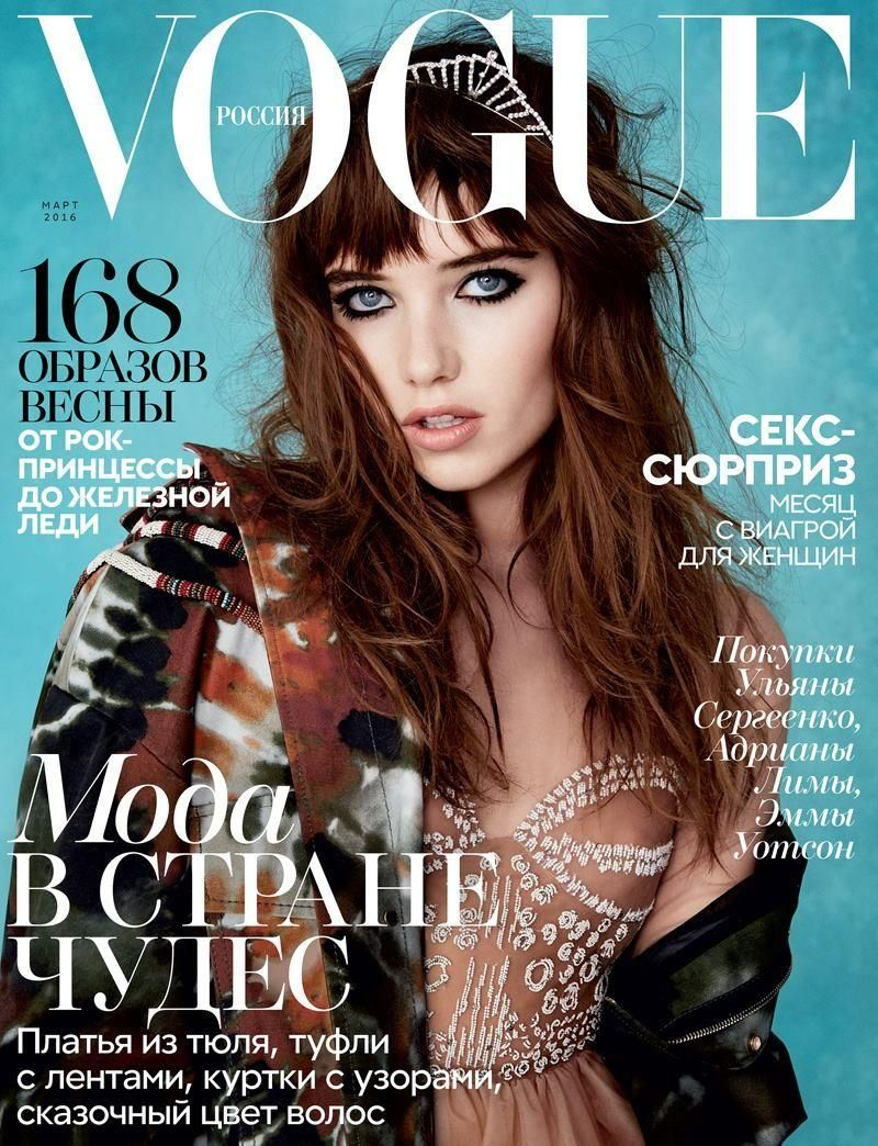 Vogue Russia Cover March 2016 Vogue Russia Vogue Covers Vogue Russia Vogue Magazine Covers