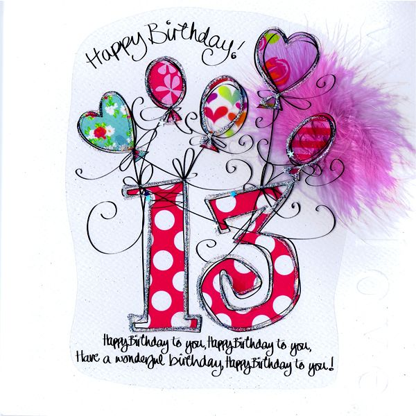 Birthday Quotes For 12 Year Old Daughter: Card - Age - 13th Birthday Pink Balloons