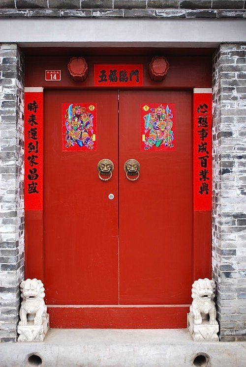 lesson plan for chinese new year red banners beijing kid world citizen