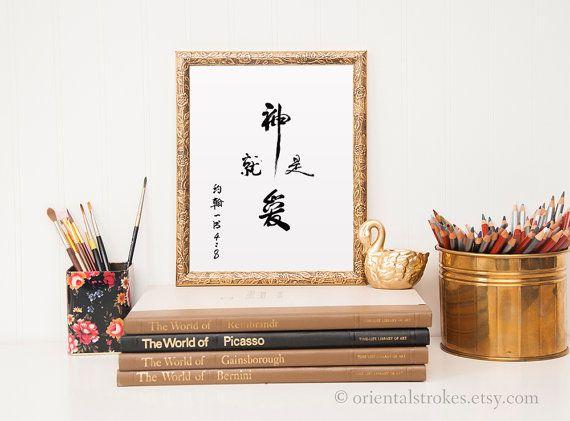 I John 4:8 God is LOVE Art Print Home Decor by OrientalStrokes