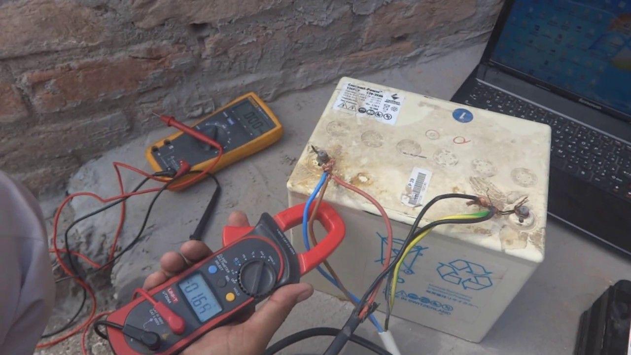 solar energy truth urdu hindi 2nd part [ 1280 x 720 Pixel ]
