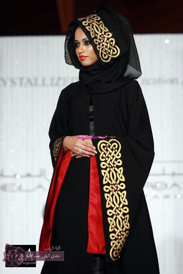 7917c90a6 اروع واجمل صور عبايات | Abaya + Jalabya | Abaya fashion, New abaya ...