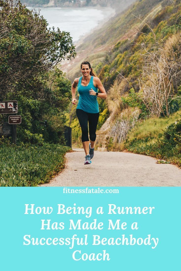 Being a runner has positively impacted my business as a Beachbody Coach. Read how being a runner has...