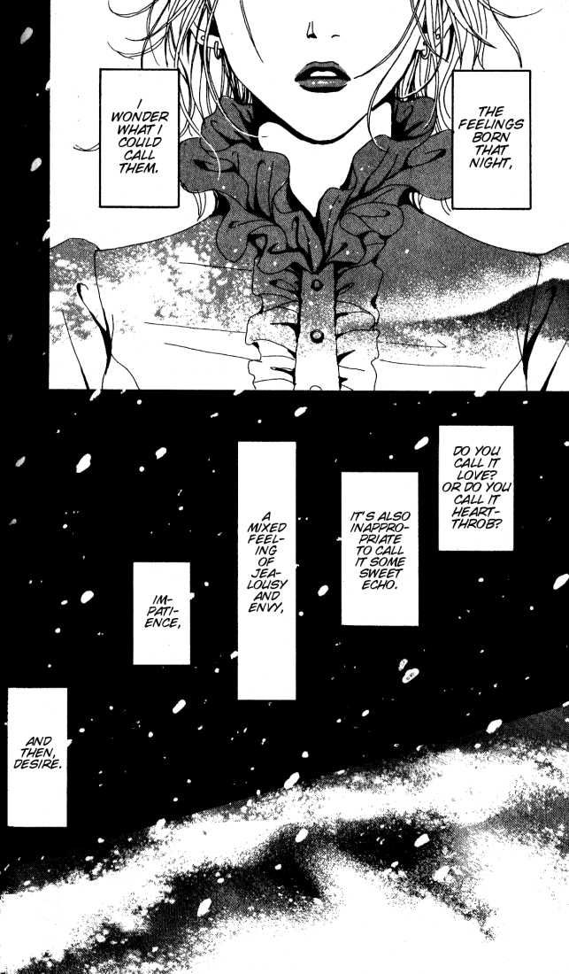 Osaki Nana upon seeing Tsuruga Ren for the first time