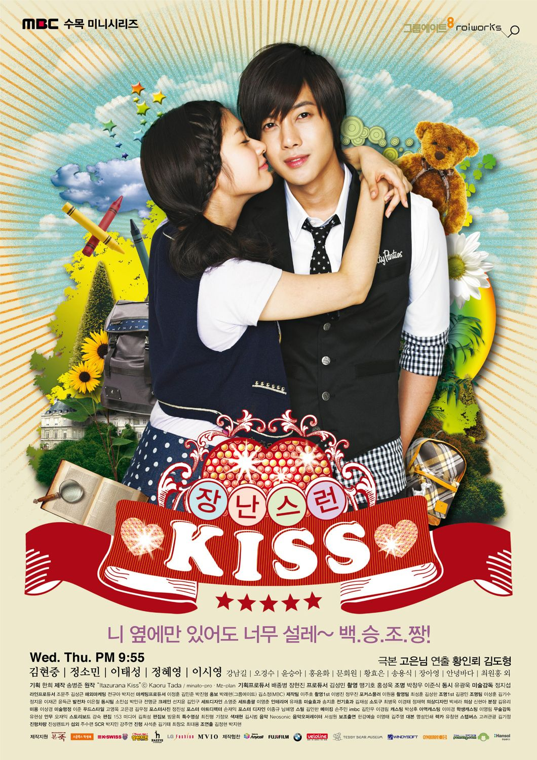 Want To Win A Poster Of Playful Kiss Suscribe To Our K Drama Youtube Channel Leave A Comment Saying I Subscri Playful Kiss Drama Korea Top Korean Dramas