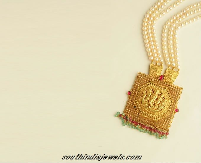 Gold Pearl Necklace From Png Jewellers South India Jewels Indian Jewelry Gold Pearl Necklace Bangles Jewelry Designs