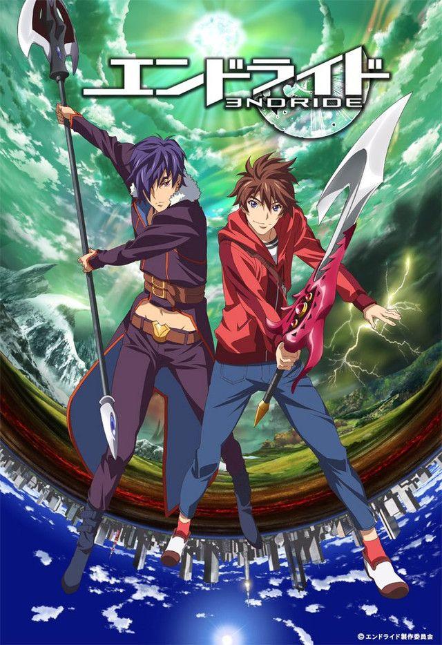 Endride /// Genres Adventure, Fantasy Anime