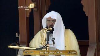 دعاء السديس في ليلة 27 رمضان 1432هـ Youtube Tala Nun Dress Zelda Characters