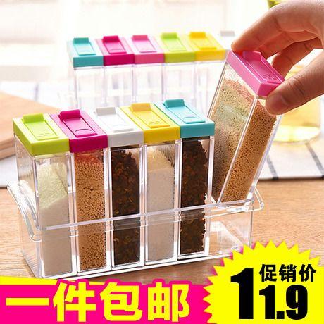 创意多彩可视调味盒六件套 厨房塑料调料瓶粉末瓶罐盐味精调料盒