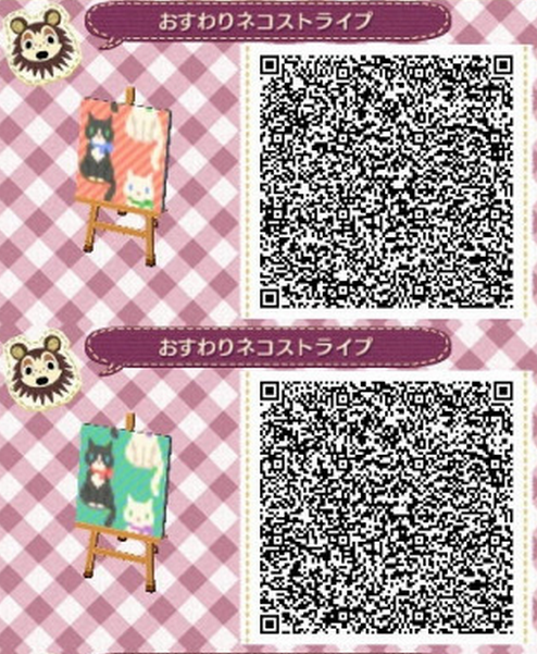 Acnl Qr Codes Animal Crossing 3ds Animal Crossing Qr Qr Codes Animal Crossing