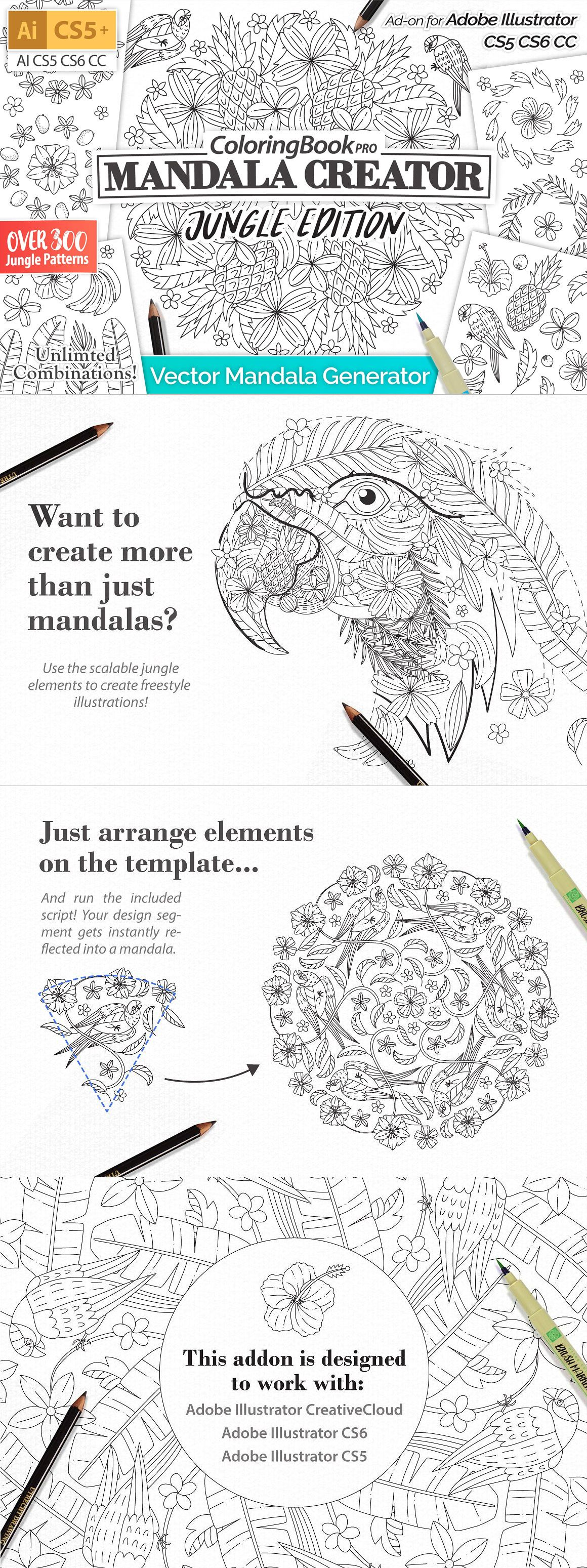 Mandala Creator Jungle Edition