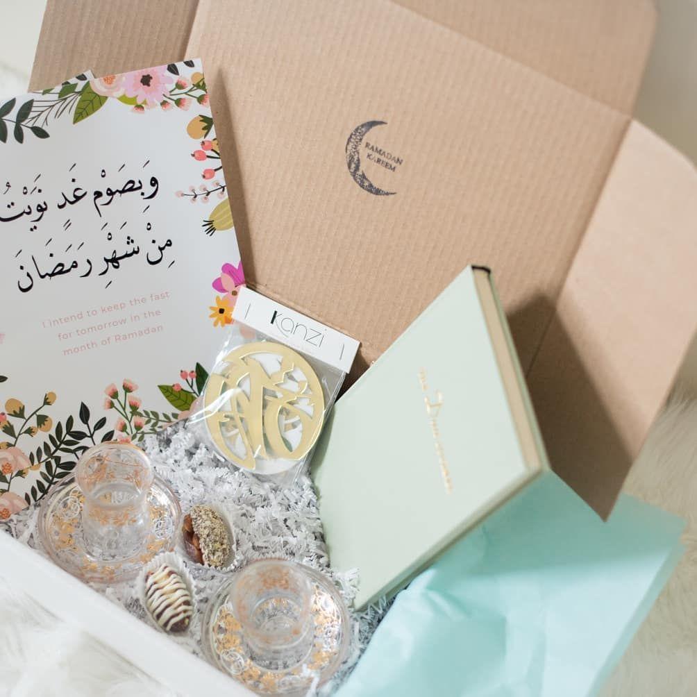 Full Reveal Of Our Special Edition Bismillah Box Ramadan Box The Bismillah Box Ramadan Box Is Centered A Ramadan Gifts Ramadan Crafts Eid Mubarak Gift