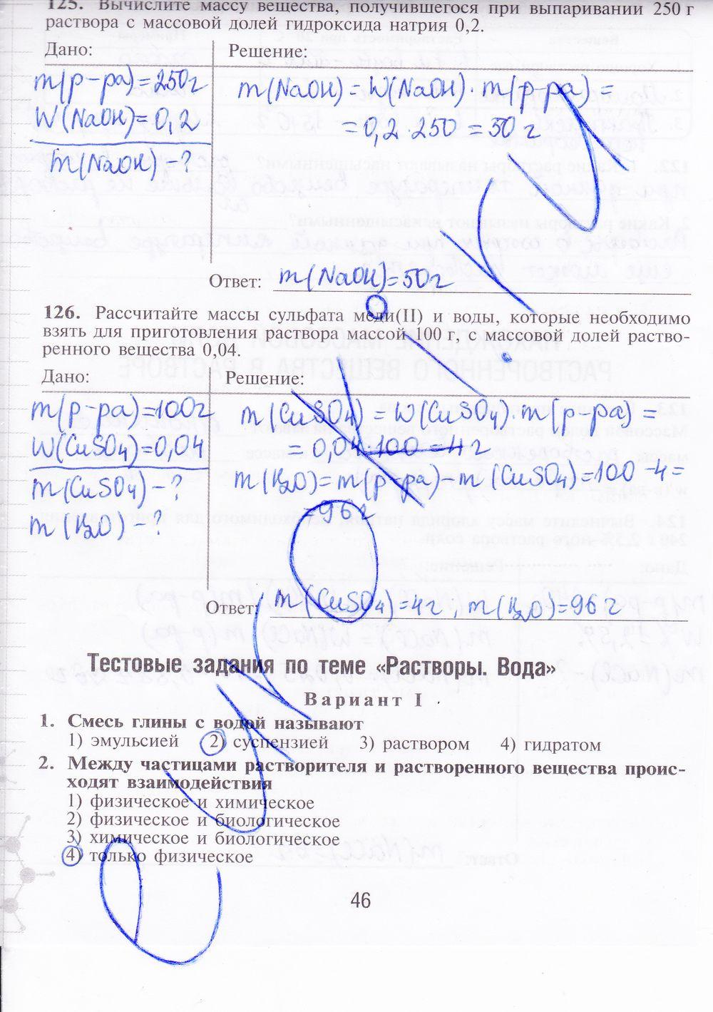 Контрольная работа по химии номер углеводороды класс  Контрольная работа по химии номер 1 углеводороды 10 класс